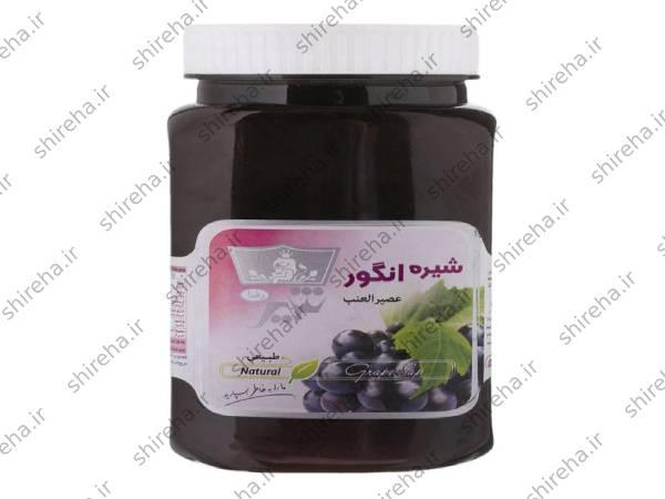 شیره انگور طبیعی